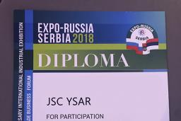 Participation of YSAR+ in Belgrade Business Forum, Republic of Serbia